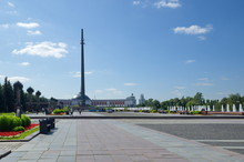 Moscow, Russia - August 31, 20...