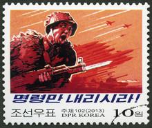 NORTH KOREA - CIRCA 2013: Show...