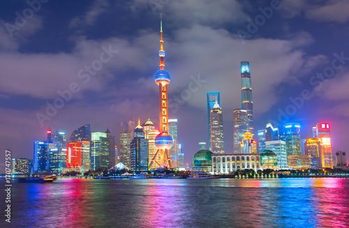 Night skyline of Shanghai. China