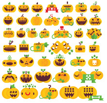 Forty Two Pumpkin Flat Icon Vector