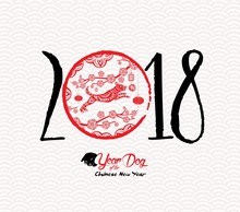 Chinese Happy New Year Of The ...