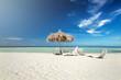 Beautiful tropical view: beach in Maldives