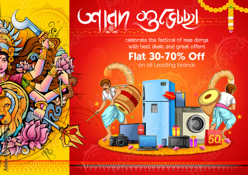 Goddess Durga in Happy Dussehra Sale Offer background with bengali