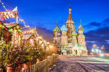 Christmas In Moscow. Red Squar...