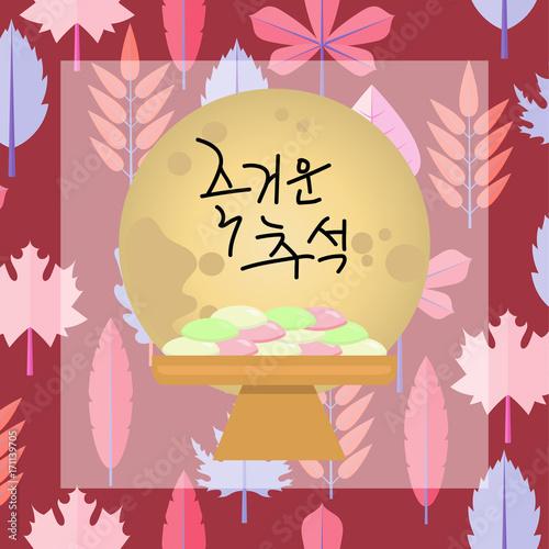 Translation Of Korean Text Happy Korean Thanksgiving Day Calligraphy Korean Rice Cake Songpyeon And Full Moon Buy This Stock Vector And Explore Similar Vectors At Adobe Stock Adobe Stock