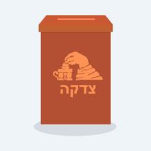 Tzedakah. Box For Tzedakah. Hand Draw, Sketch. Silhouette. Hebrew Letters. Hanukkah.