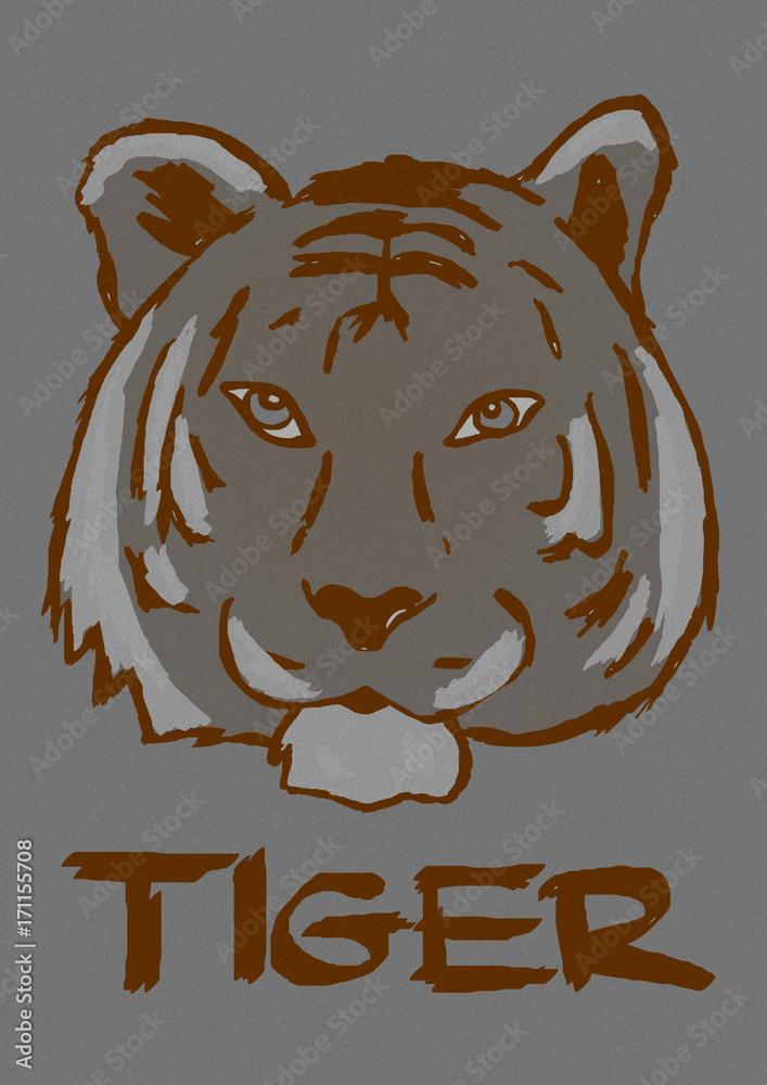 Tiger head vintage