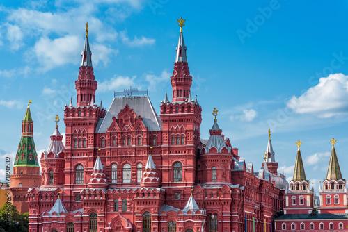 Plakat Państwowe Muzeum Historyczne w Moskwie