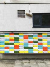 Colourful Post Box