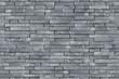 canvas print picture - Seamless gray slate stone wall texture background / Schiefer Textur grau naturstein verblender Hintergrund nahtlos