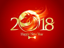 2018 Happy New Year Card With ...