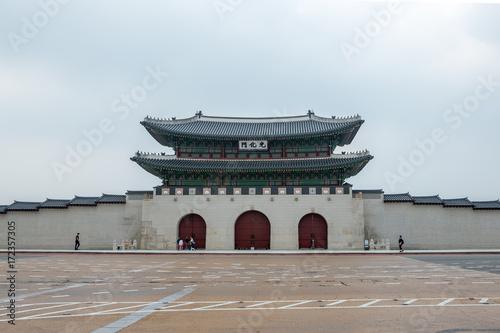 Zdjęcie XXL Brama Gwanghwamun w Seulu w Korei.