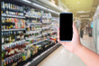 Layout with smart-phone holding in your hand, Screen blank for application, supermarket shoping