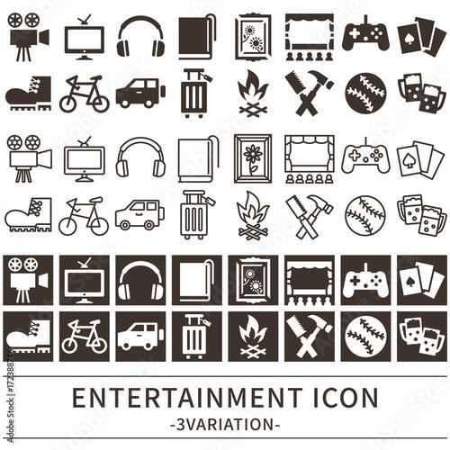 娯楽 アイコン セット