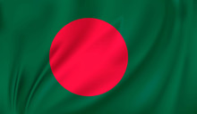 Waving Flag Bangladesh