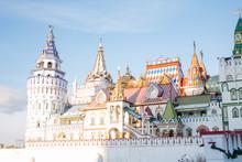 Exterior Of Beautiful Ismael Kremlin