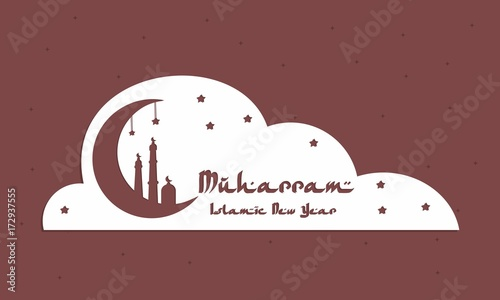 Muharram Islamic New Year Vector Illustration For Greeting Card Celebration Card Banner Wallpaper