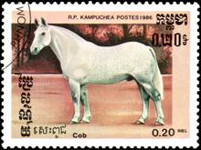 R.P. KAMPUCHEA - CIRCA 1986: A...