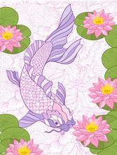 Multicolor Illustration Japane...