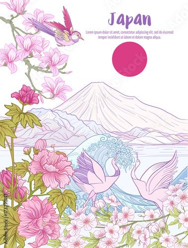 japonski-krajobraz-z-gora-fuji