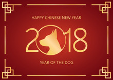 Chinese New Year 2018 Festive ...