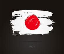 The Flag Of Japan. Brush Strokes