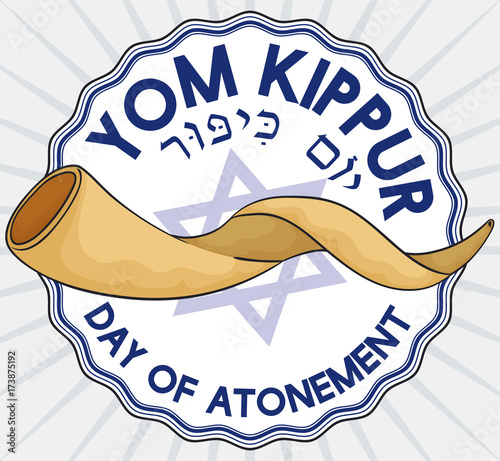 Photo Label with a Shofar Horn Inside for Jewish Yom Kippur, Vector Illustration