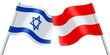 Flags. Israel and Austria
