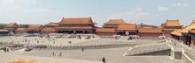 Forbidden City, Door Of Suprem...
