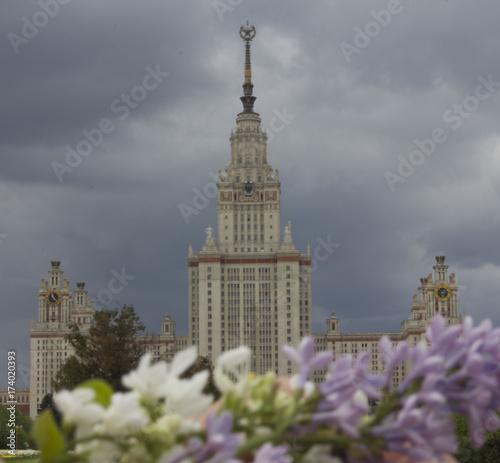 Plakat Lomonosov State University, ikoniczny budynek i zwiedzanie w Moskwie, Rosja