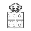 christmas gift box celebration decoration