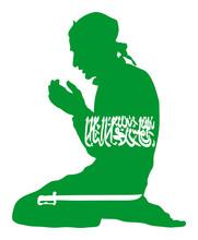Islamic Religion. Pose Of Musl...