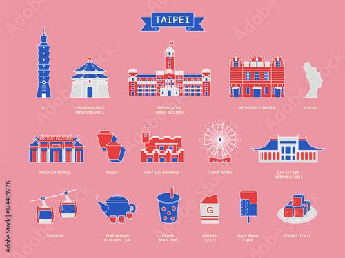 Fotografía  Taiwan travel symbol collection
