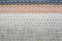 Tiled Wall In Seoul (around Gyeongbokgung). Pic Was Taken In August 2017