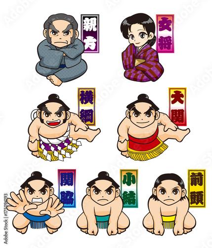 相撲人物セット【名称つき】 Canvas Print
