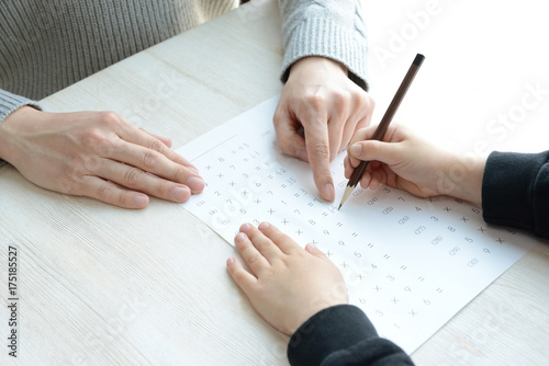 Fotografie, Obraz  家庭教育イメージ