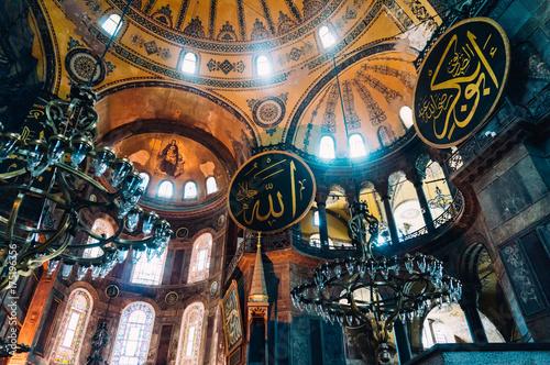 Hagia Sophia's chandelier Canvas-taulu