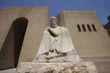 Monument To Ibn Al-Mustawfi In Front Of Erbil Citadel