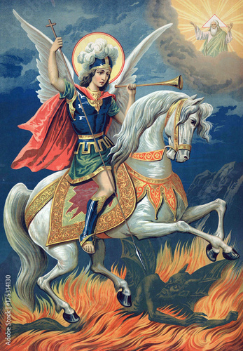Canvas Prints Imagination Icon of the great Martyr St. George the victorious.