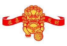 Foo Dog With New Year Banner