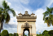 Pratuxai (The Victory Gate), T...
