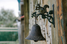 Metal Protein And Bell