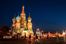 Red Square At Moscow, Russia
