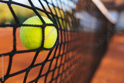 Photo  Tennis net stop a shot