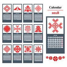 The Calendar Design For 2018. ...