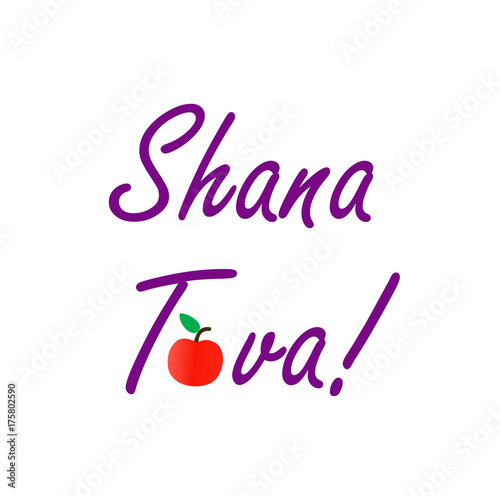 shana tova means sweet new year rosh hashanah or jewish near year greetings