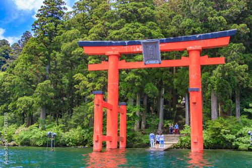 箱根神社 Fototapeta