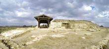 Panorama Of Baptismal Site, Where Jesus Was Baptised By John The Baptist In The Jordan River, Currently In The Country Of Jordan