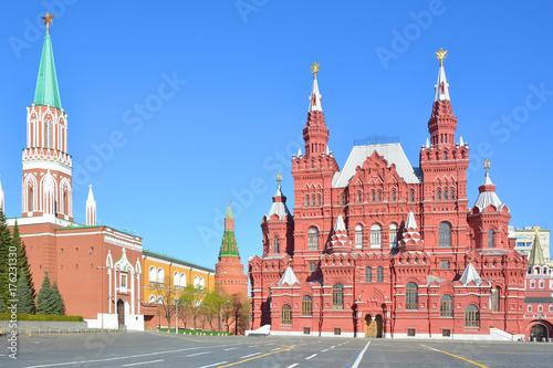 Plakat Moskwa. Plac Czerwony
