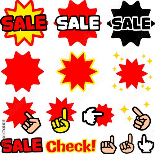 セールの爆弾マークと指のイラストセット Fototapet